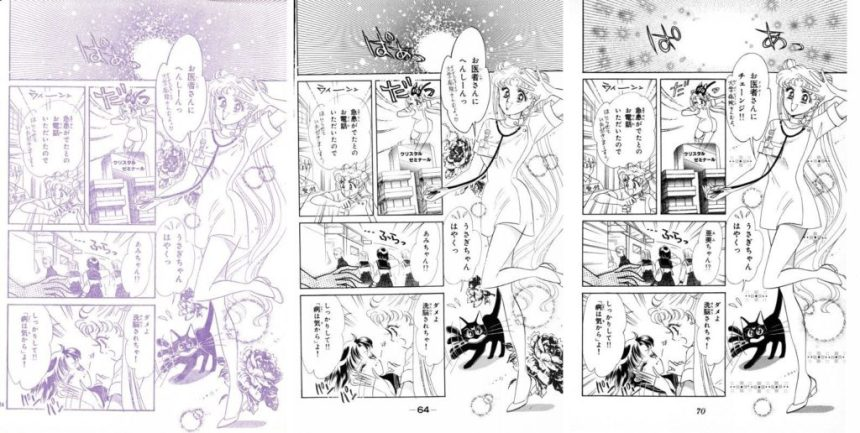 Act 2, Page 22 – Nakayoshi, Original, Remaster