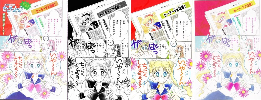Page 1 – Nakayoshi, Original, Remaster, Perfect