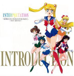 Sailor Moon R Movie Notes