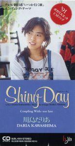 Daria Kawashima - Shiny Day