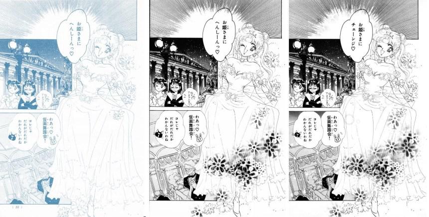 Act 4, Page 16 – Nakayoshi, Original, Remaster