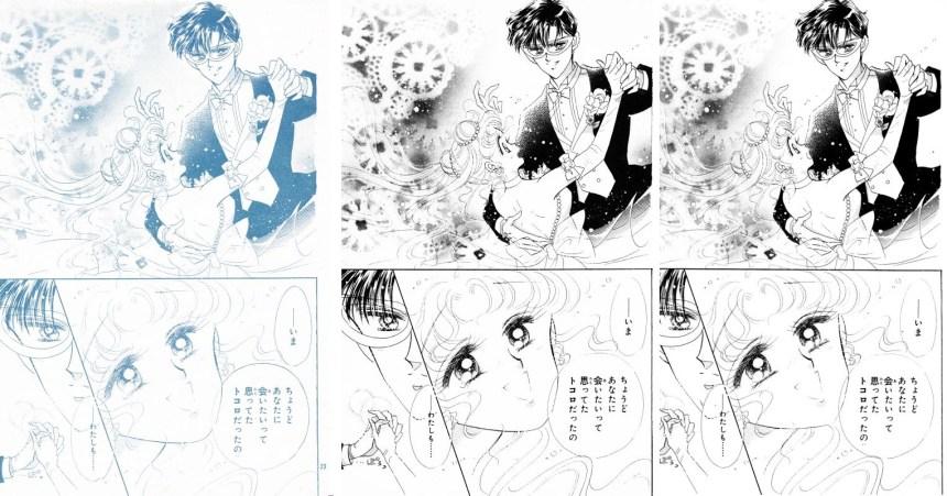 Act 4, Page 20 – Nakayoshi, Original, Remaster