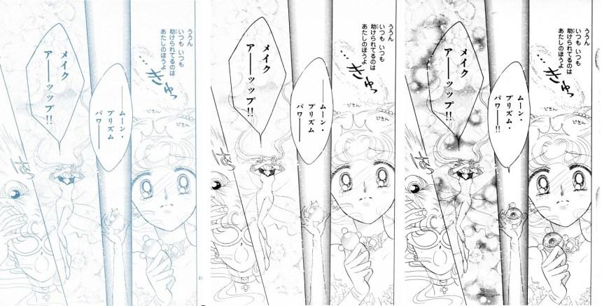Act 4, Page 28 – Nakayoshi, Original, Remaster