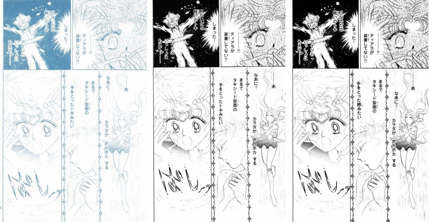 Act 4, Page 29 – Nakayoshi, Original, Remaster