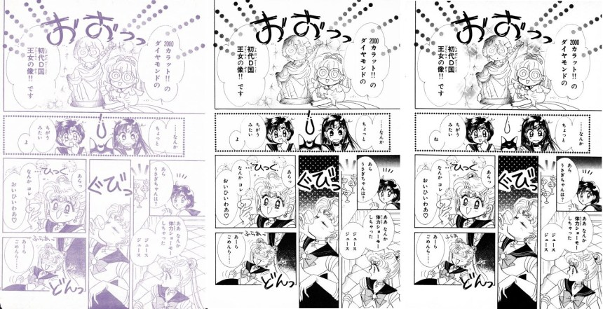 Act 4, Page 35 – Nakayoshi, Original, Remaster