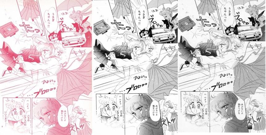 Act 5, Page 4 – Nakayoshi, Original, Remaster