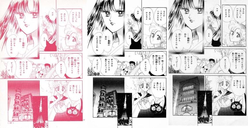 Act 5, Page 15 – Nakayoshi, Original, Remaster