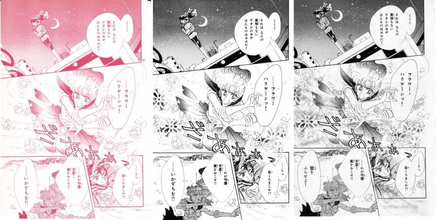 Act 5, Page 25 – Nakayoshi, Original, Remaster