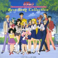 Sailor Stars Best Song Collection