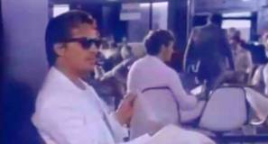 Glenn Frey You Belong To The City Official Music Video