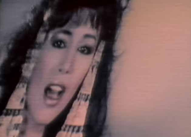 Ofra Haza - Shaday - Official Music Video