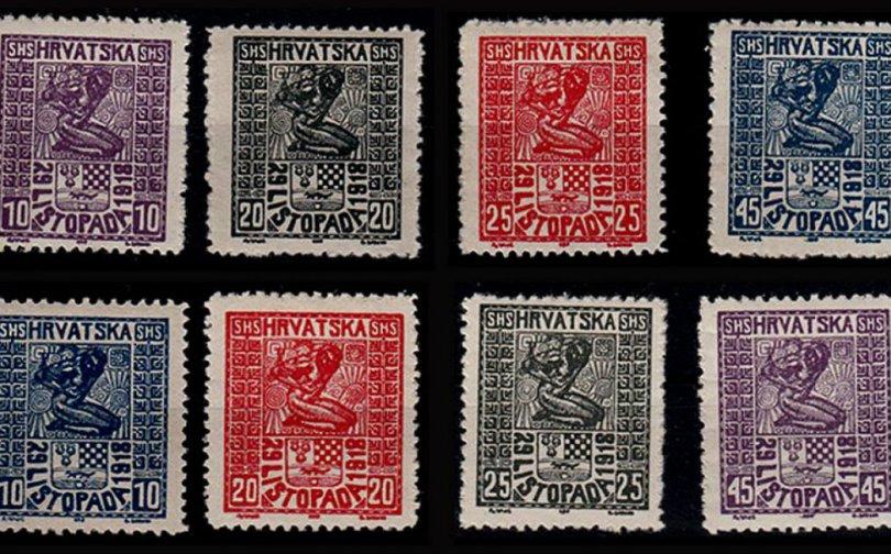 Kako je izgledala prva hrvatska poštanska marka (1918.)