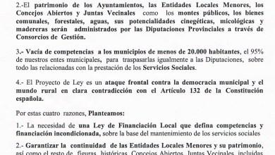 Photo of MANIFIESTO CONTRA LA LEY DE ADMINISTRACIÓN LOCAL