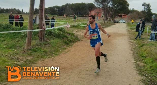 CLUB BENAVENTE ATLETISMO