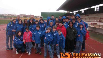 Photo of Resultados del Club Benavente Atletismo