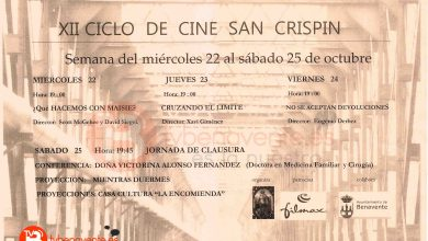 Photo of XII CICLO DE CINE SAN CRISPIN