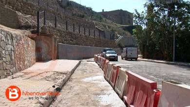 Photo of Cortado un tramo de la Carretera de la Estación por obras