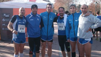 Photo of RESULTADOS ATLETAS CLUB BENAVENTE ATLETISMO