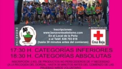 Photo of III Milla Solidaria Peña Garrafón 2016 Ciudad de Benavente