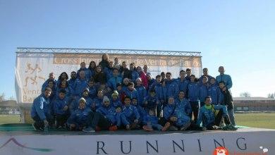Photo of El Club Benavente Atletismo en la XXXVII Edición del Cross Internacional