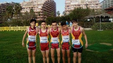 Photo of Los atletas del Benavente Atletismo participan en Valladolid, La Cistérniga y Oropesa del Mar