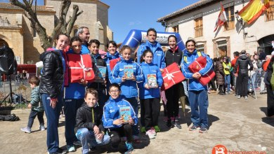 Photo of El Club Benavente Atletismo continúa mejorando sus marcas