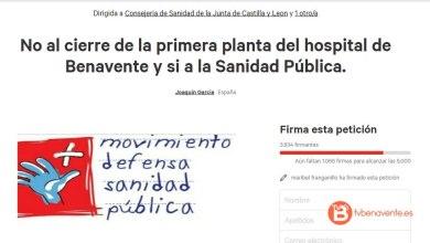 Photo of Casi 4.000 firmas recogidas para evitar el cierre de la planta del Hospital