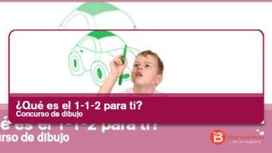 Photo of Concurso de dibujo para primaria y secundaria '¿Qué es para ti el 1-1-2?'