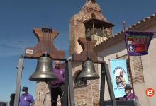 """Photo of Celebración del día del patrón de los Campaneros """"San Paulino de Nola"""" desde Arquillinos"""