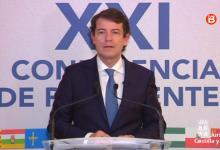 Photo of Alfondo Fernández Mañueco, comparece tras la conferencia de Presidentes