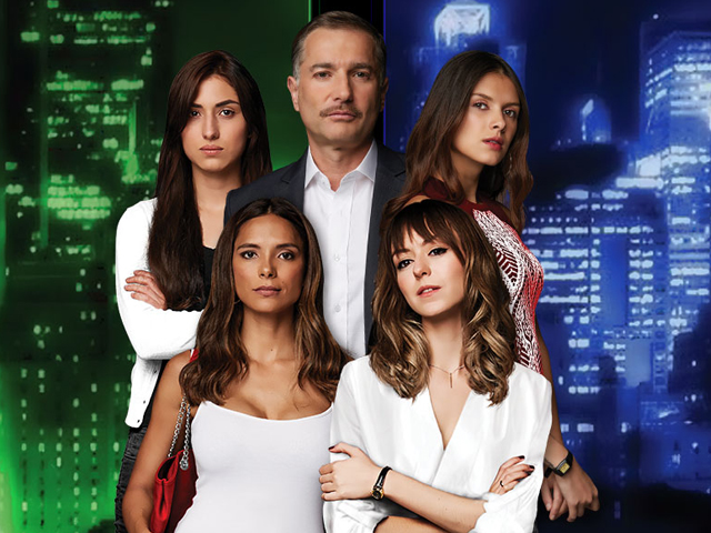 Undercover Law, the Caracol Television, premiered yesterday