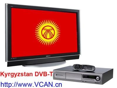 Kyrgyzstan DVB-T