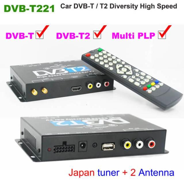 DVB-T221 Car DVB-T2 DVB-T MULTI PLP Digital TV Receiver automobile DTV box 2 -