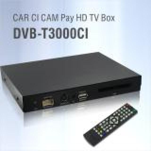 DVB-T3000CI In car MPEG2-4 CAM CI Module DVB-T DTV Europe TNT TDT CA 5 -