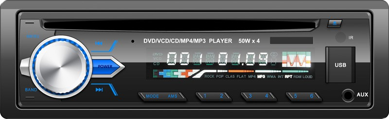 5256 one din fix panel USB MP3 player