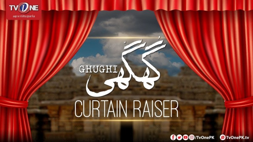 Curtain Off Meaning In Urdu Matasanos Org