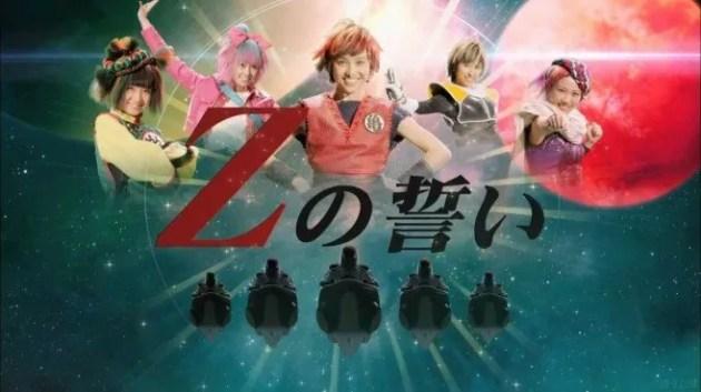 Pledge of Z