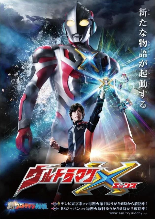 Ultraman_X_posterI