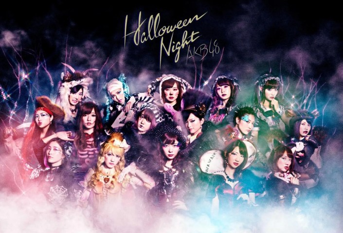 img_Halloween_Night_promo_