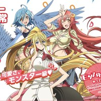Monster Musume saison 2: Un easter egg confirmerait la suite
