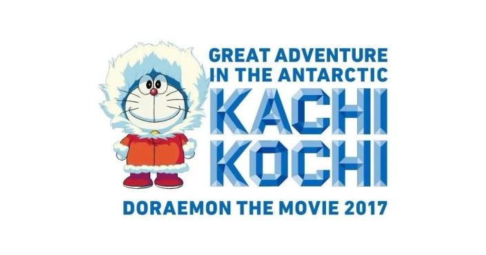 Eiga Doraemon