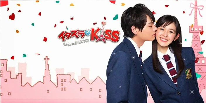 Itazura na Kiss The Movie Part 1 - High School
