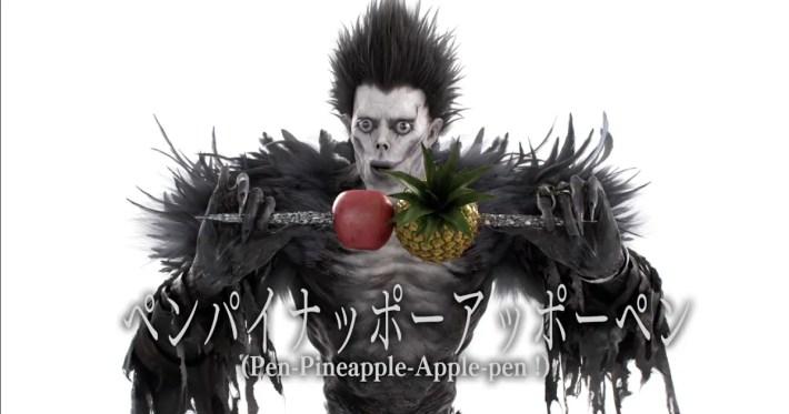 Death Note: Ryuk chante Pen-Pineapple-Apple-Pen (PPAP)