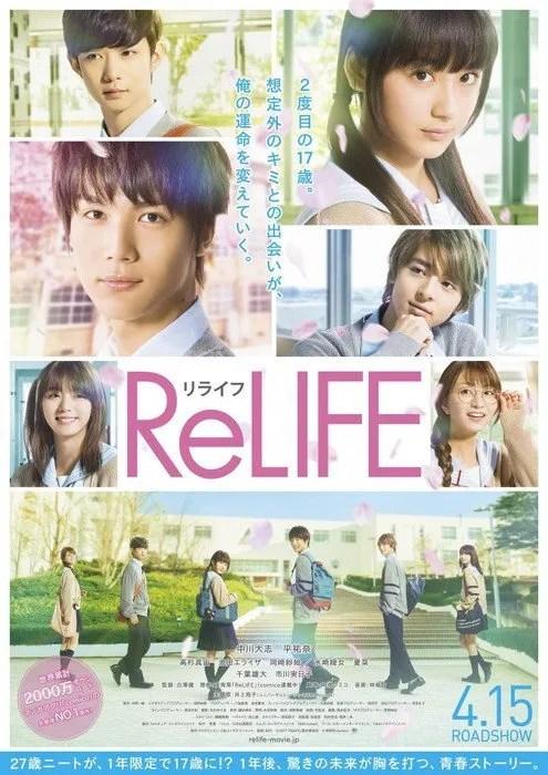 ReLIFE de Takeshi Furusawa