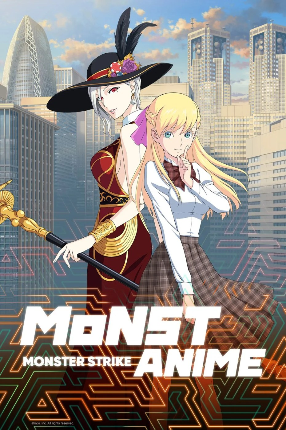 Monster Strike The Fading Cosmos