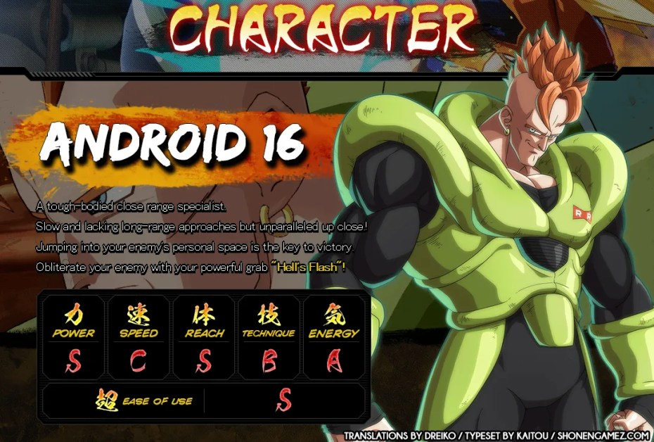 Dragon Ball FighterZ C16