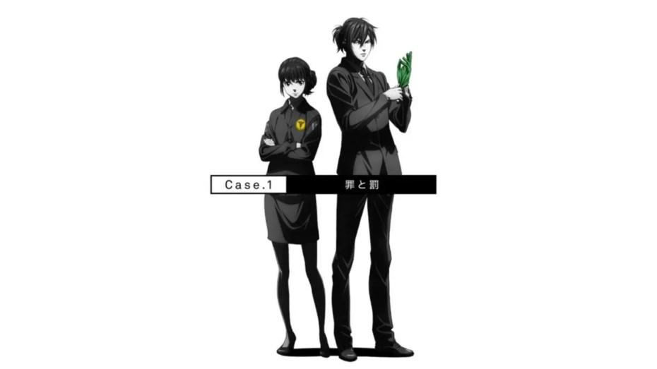 Tsumi to Batsu