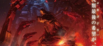 Godzilla: The City Mechanized for the Final Battle: un premier trailer