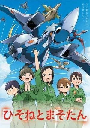 Dragon Pilot: Hisone et Masotan