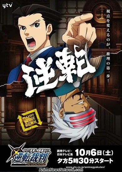 Ace Attorney saison 2